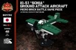 "Ki-51 ""Sonia"" Ground Attack Aircraft - Micro Brick Battle Game Piece"